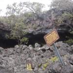 Emesine cave - Hawaï
